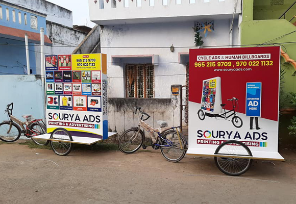 Cycle Rikshaw Ads